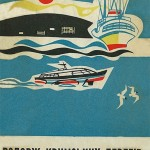 All at Sea in the Crimea