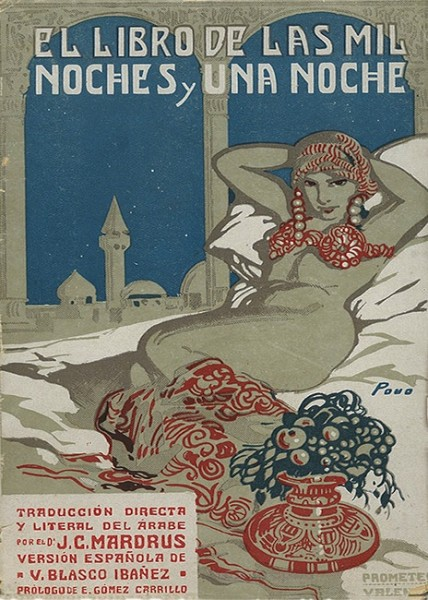 Thousand and One Nights – Inviting
